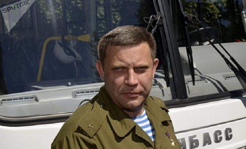 Eksplozija u restoranu: Ubijen Aleksandar Zaharčenko
