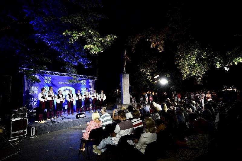 """Otvoren 53. """"Kočićev zbor"""" (FOTO)"""