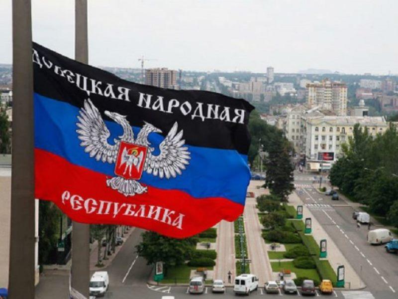 Vanredno stanje u Donjeckoj Republici