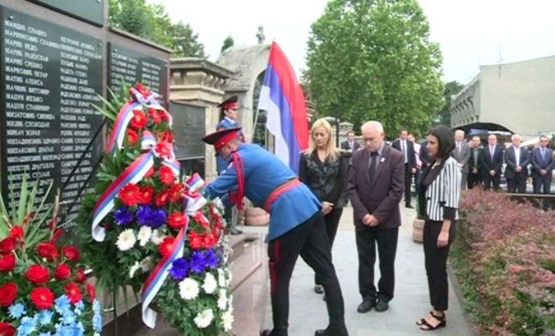 Obilježen Dan nestalih i poginulih vojnika i civila u Odbrambeno-otadžbinskom ratu