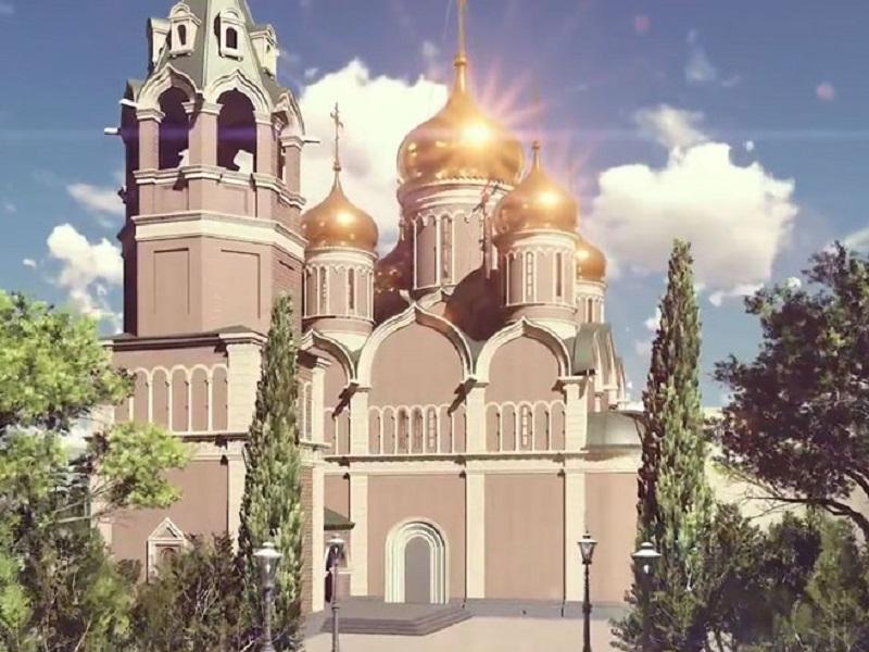 Pogledajte kako će izgledati Rusko-srpski centar u Banjaluci (VIDEO)