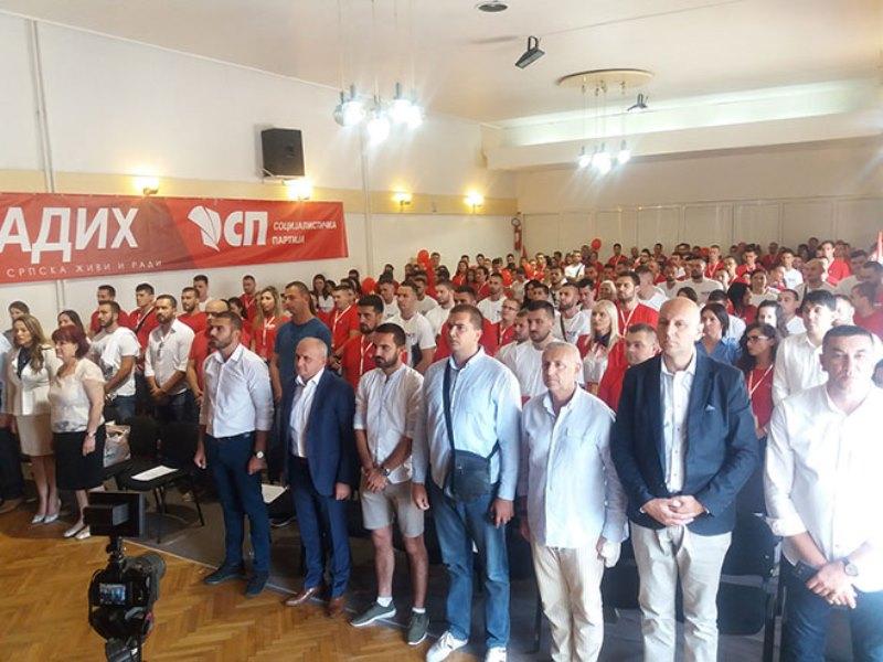 Susreti mladih socijalista, 300 učesnika iz svih odbora