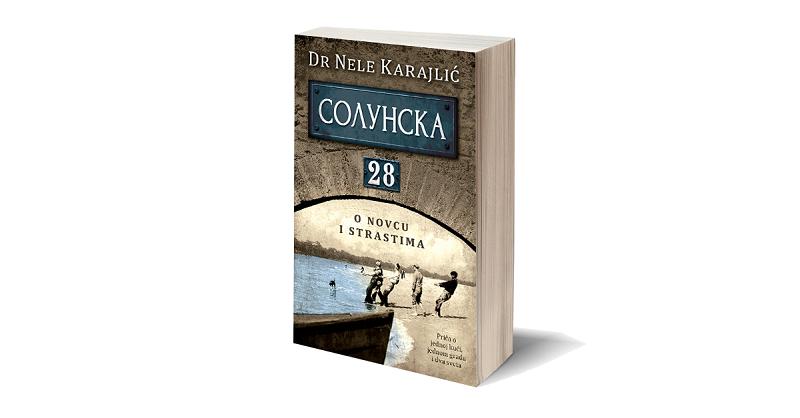 """U Banskom dvoru promovisan roman """"Solunska 28"""" autora Neleta Karajlića"""