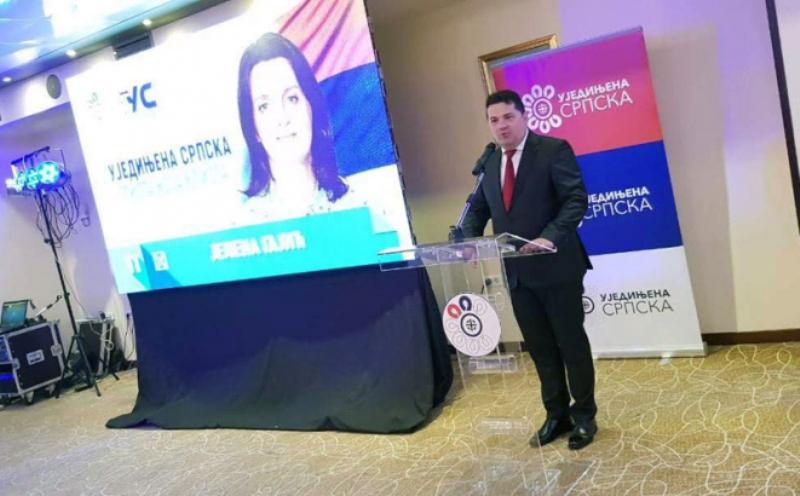 Konvencija Ujedinjene Srpske: Pobjeđujemo ne radi sebe, nego radi interesa Srpske