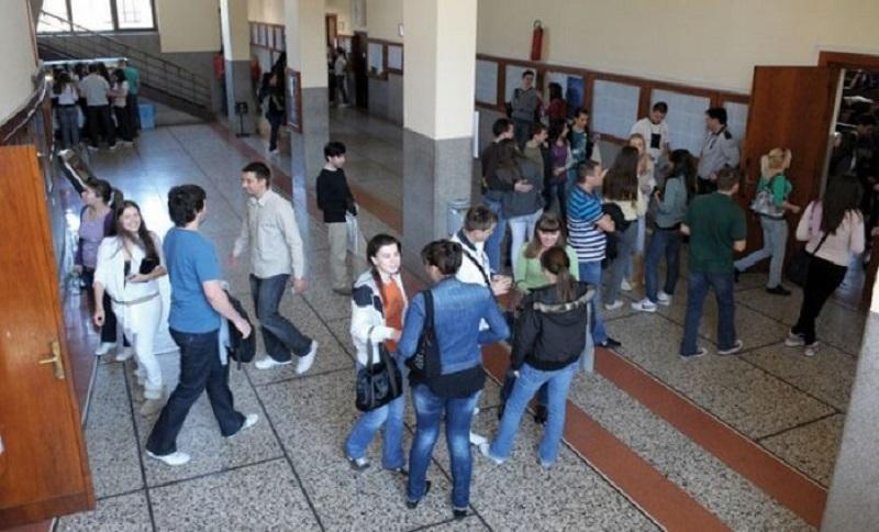 Konkurs za treći upisni rok na Univerzitet u Banjaluci