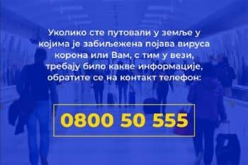 Banjaluka: Roditeljima preporuka da djecu ne vode u vrtiće, kafićima kraće radno vrijeme