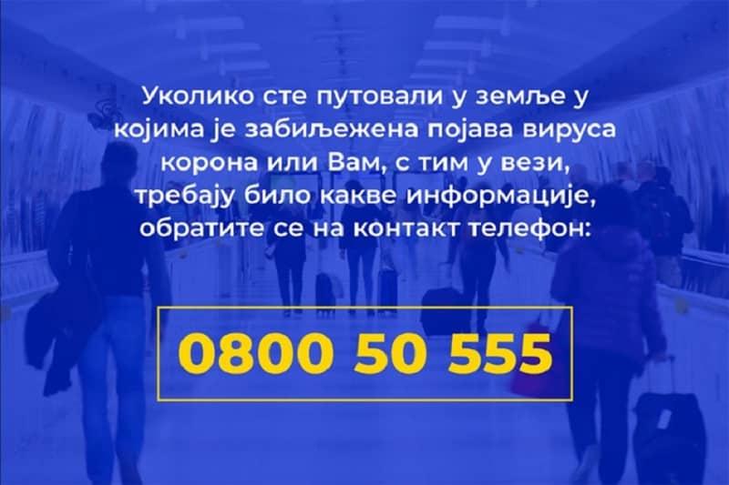 U Srpskoj otvorena telefonska linija za PITANJA PUTNIKA o korona virusu