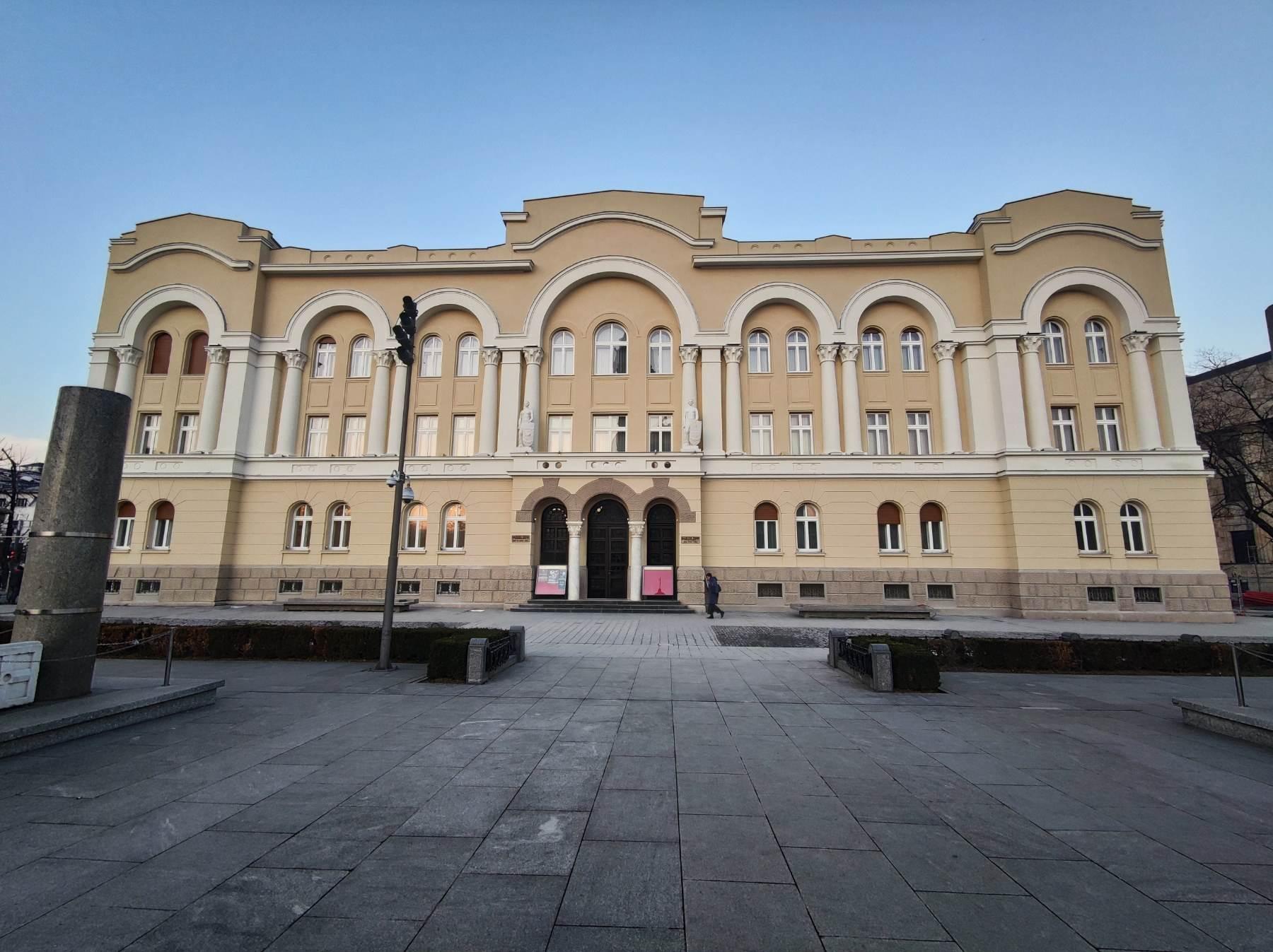 Klavirski koncert u Banskom dvoru