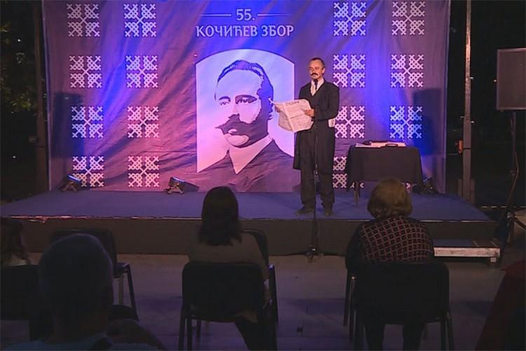 """""""Veče drame – Kočić na sceni"""" održano u Banjaluci"""