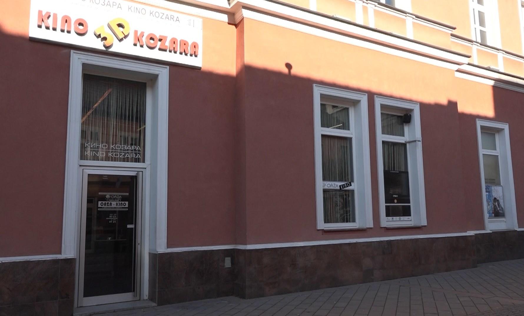 Ponovo radi bioskop u Prijedoru