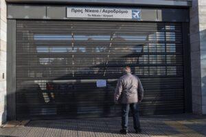 Grčka: Јednodnevni štrajk u javnom sektoru