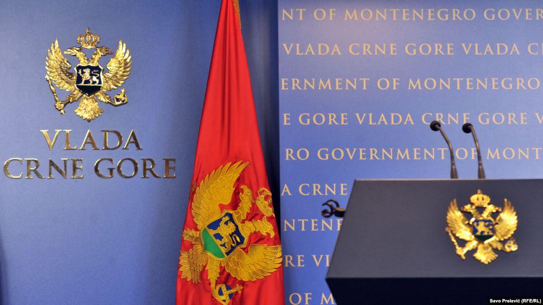 Izmijenjen Zakon o slobodi vjeroispovijesti stigao u Vladu Crne Gore
