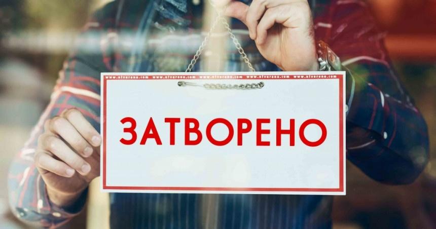 Neradni dan u Srpskoj u četvrtak