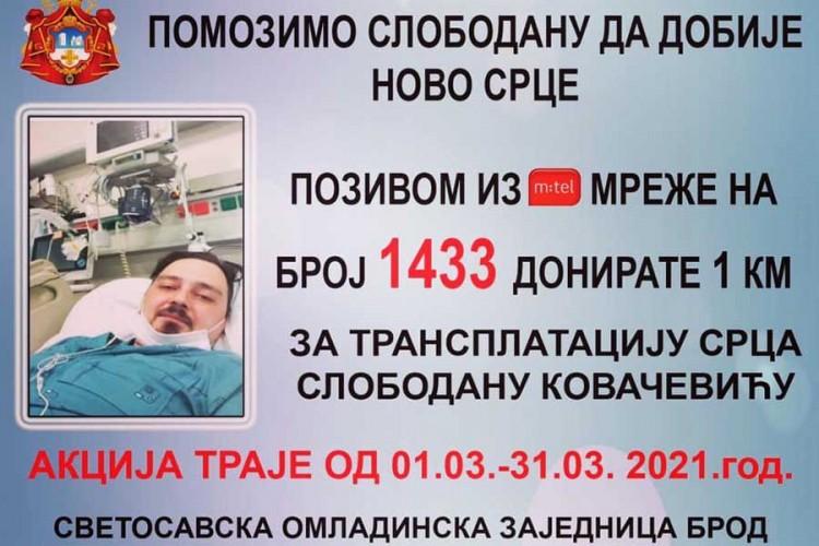 Aktiviran humanitarni broj 1433 za Slobodana Kovačevića