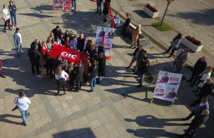 SPS Laktaši: U SDS prešli samo Trninić i snaha