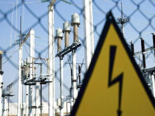 Dijelovi 5 banjalučkih naselja biće privremeno bez struje u utorak